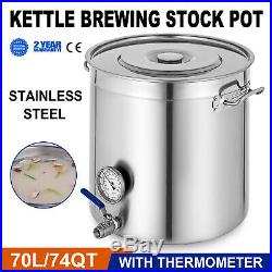 74 Quart Stainless Steel Home Brew Kettle Brewing Stock Pot Beer Wine Set